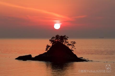 松島の夕日_歌碑公園_2018-02-09_17-21-43
