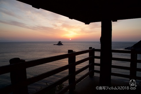 松島の夕日_歌碑公園_2018-02-20_17-31-18
