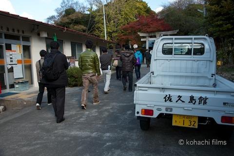 島写_佐久島_まちづくり会2011-12-05 10-34-23