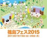 篠島のゲストハウス 旅の宿 大丸
