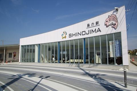 島の駅SHINOJIMA_お土産_2014-04-11 15-15-56