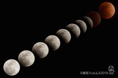 皆既月食_2018-02-01 15-02-34