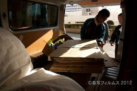 小女子無料配布名駅_2012-04-06 16-19-13