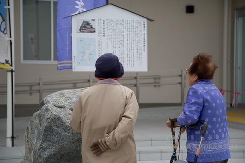 島の駅SHINOJIMA_2014-03-29 10-53-49