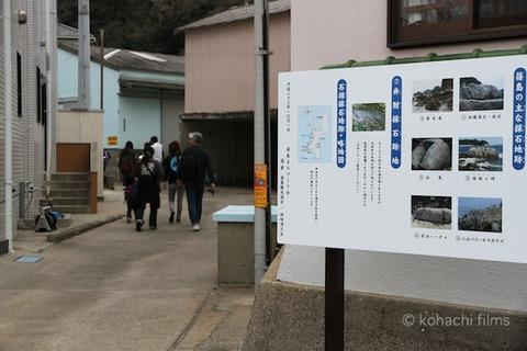 篠島まちづくり会_レクチャーツアー_2011-10-30 11-23-03