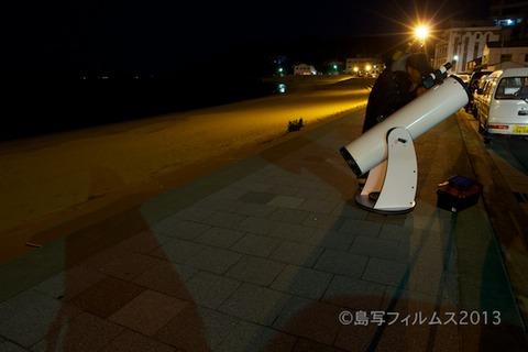 前浜_天体観測_南風_2013-04-22 20-24-24