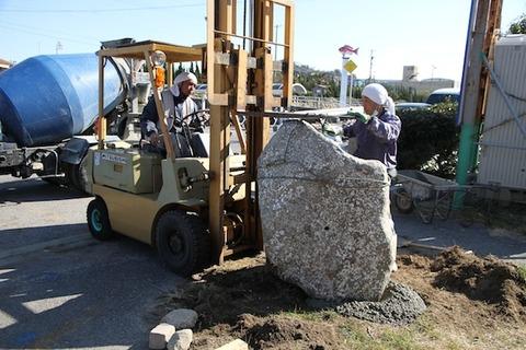 清正の枕石2011-02-16 14-17-23