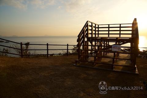 松島の夕日_歌碑公園_汐味_2014-12-10_16-02-43