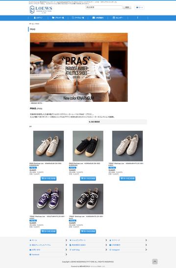 screencapture-loews-ocnk-net-product-list-99-2019-07-18-04_49_57