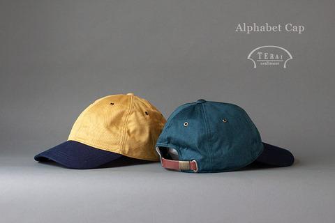 alphabetcap