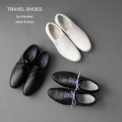 travelshoes_blog19