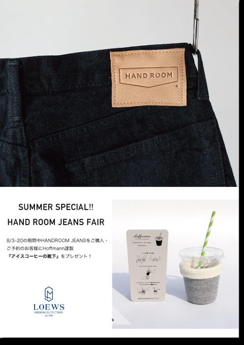 jeans-fair