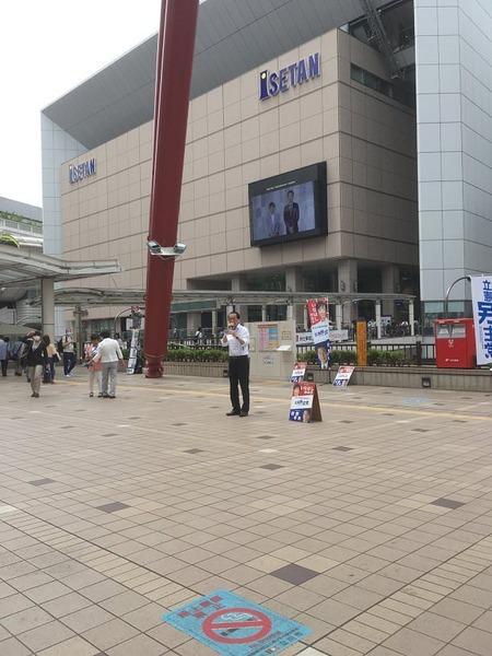 【朗報】菅直人さんの街頭演説が大盛況!立憲民主党大勝利きたああああああああああああああああ