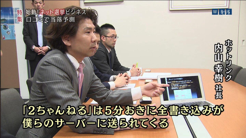 【偏向報道】TBS「サンデーモーニング」で姜尚中氏と大宅映子さんが野党に投票促すかのような発言 YouTube動画>9本 ->画像>111枚