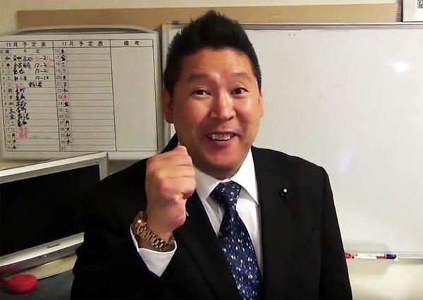【衝撃】NHK集金人を撮影し投稿すれば30万円もらえるコンテスト開始  議員が企画「NHK調子乗ってる」