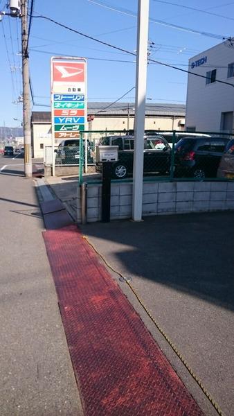 天ぷらナンバーの車見つけたけどこれって通報していいのけ?