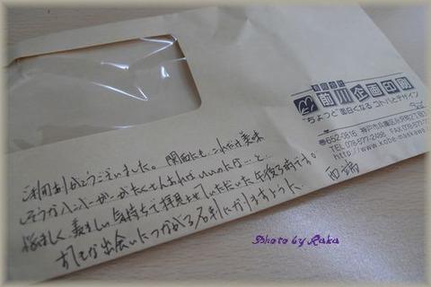 09a712e8.jpg
