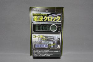 20160710-DSC02508