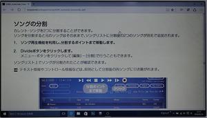 20160329-DSC01708
