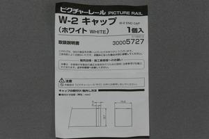 20171119-P1250229