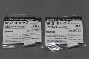 20171119-P1250224