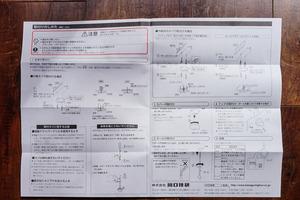 20180131-DSC07510