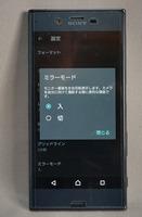 20170331-DSC04834