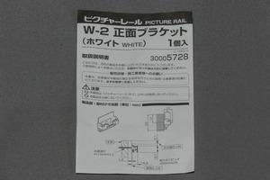 20171119-P1250235