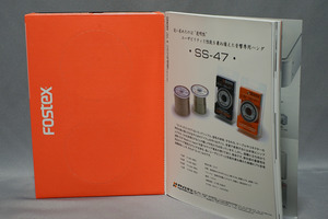 20151221-DSC00306