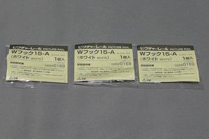 20171119-P1250210