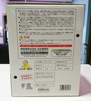 DSC_0010-2
