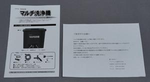 20160420-DSC01914