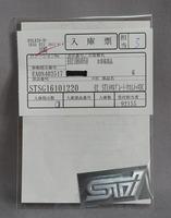 20170613-DSC05230