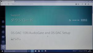 20160312-DSC01421