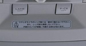 20160713-DSC02693-3