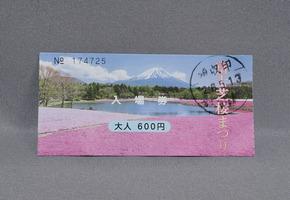 20160515-DSC02151