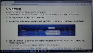 20160329-DSC01710