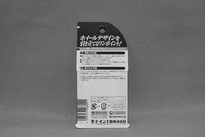 20160706-DSC02507