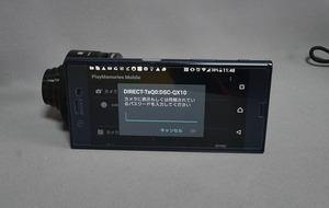 20170330-DSC04704
