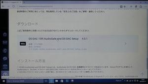 20160312-DSC01422