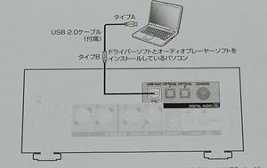 20160220-DSC01131