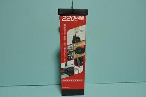 B7202156