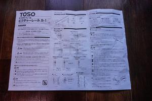 20171231-DSC07075