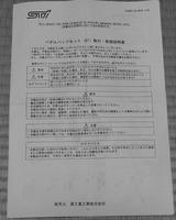 20161124-DSC04084