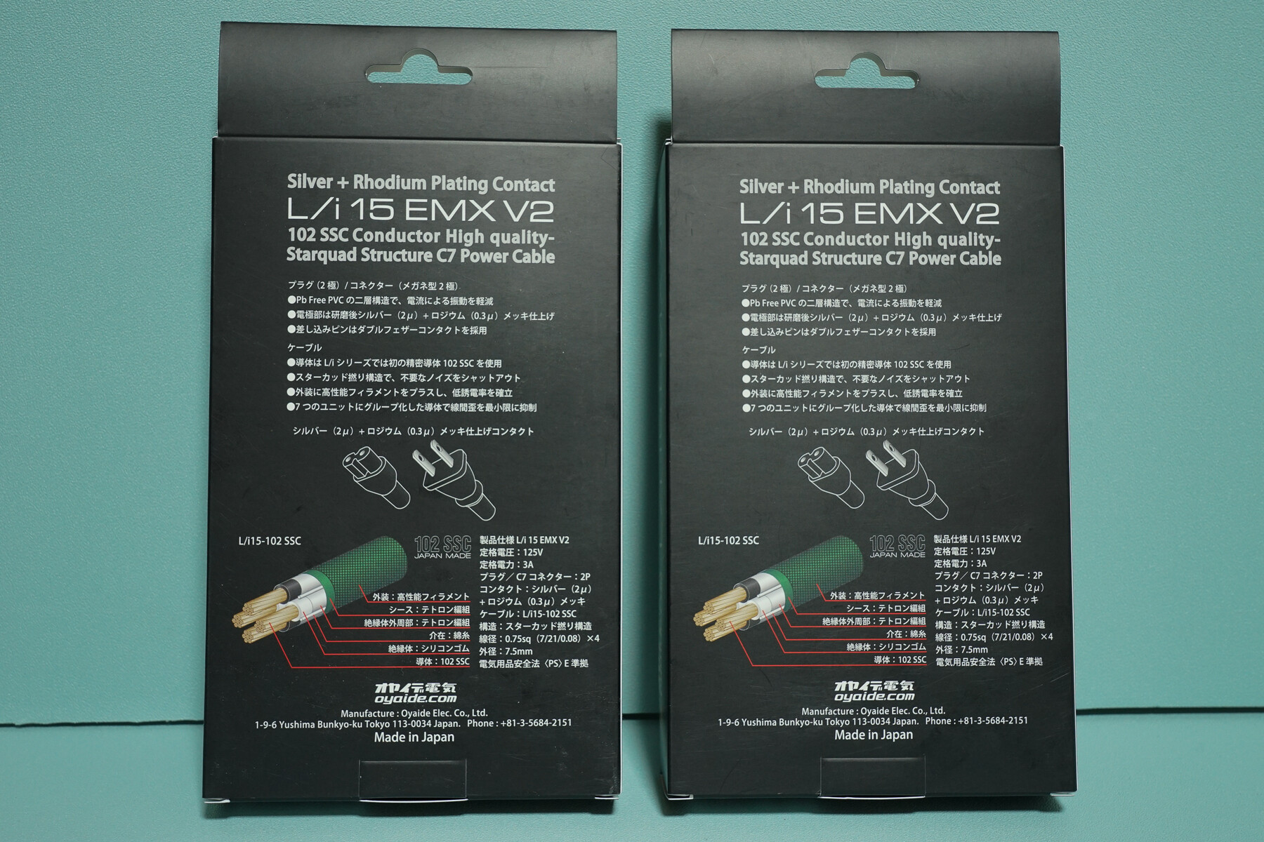 OYAIDE L//i 15 EMX V2 Power Cable C7 Connector 1.3m L//i15