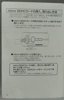 20170214-DSC04517