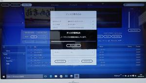 20160415-DSC01889