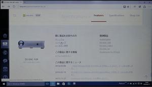 20160312-DSC01419