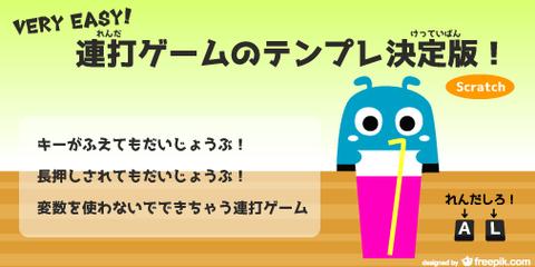 のめブログタイトル