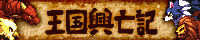 banner_ok02